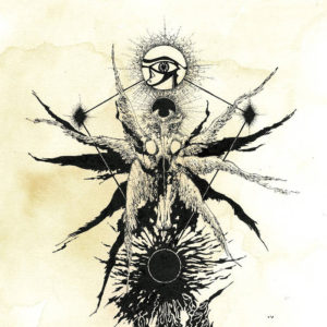 Denouncement Pyre - Black Sun Unbound cover art