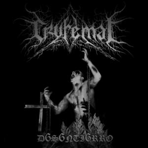 cryfemal-d6s6nti6rro-cover-art